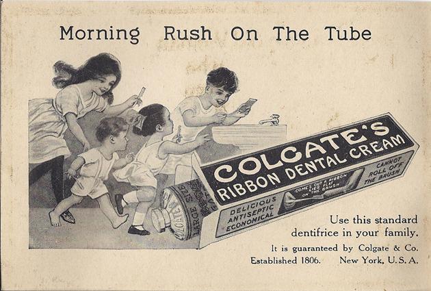 Зубная паста Колгейта