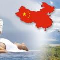Особенности лечебных туров в Китай