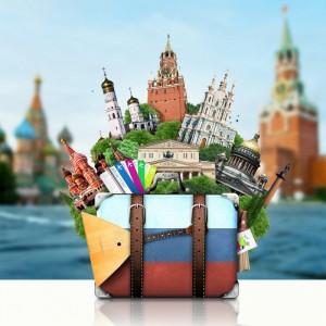 Путешествия по России