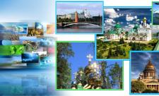 О выборе туристической компании