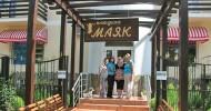 База отдыха «Маяк» в Затоке