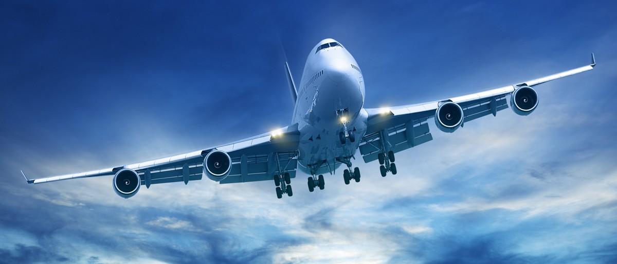 Билет на самолёт - это просто!