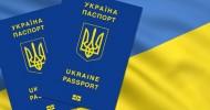 Биометрический паспорт для украинцев: как и с чем его едят