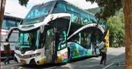 Попробуй сам! Путешествие из Украины в Германию на автобусе