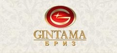 Gintama - Бриз