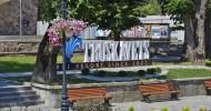 Отдых в Моршине и Трускавце: сравнение курортов